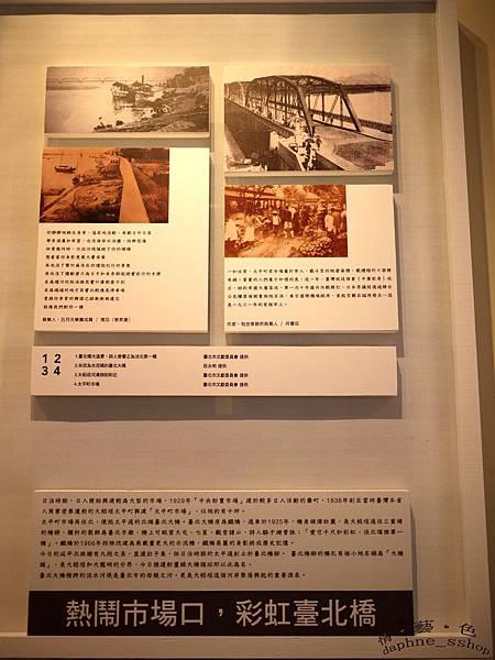 彩虹臺北橋