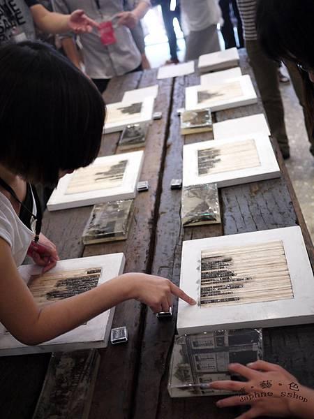 特別的拓印體驗, 這些文字創作者在開幕當天都有到現場.