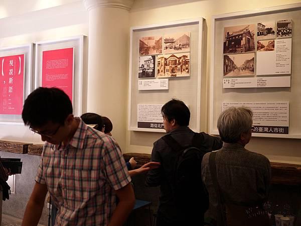 「視說新語」太平町歷史影像暨極短篇文學創作展 09/29 開幕花絮