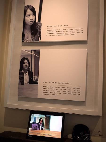 「視說新語」太平町歷史影像暨極短篇文學創作展  創作者 五月天-瑪莎 & 作家 楊家嫻