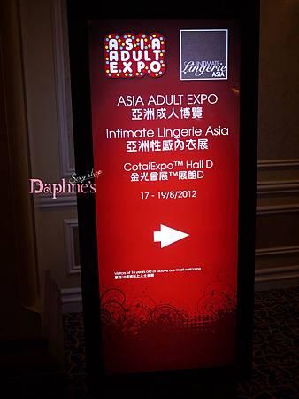 <2012 AAE亞洲成人展> 是設在《威尼斯人酒店》金光會展D區