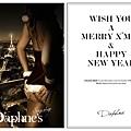 【黛芙妮性感小舖】2013  聖誕節 & 新年快樂 電子賀卡