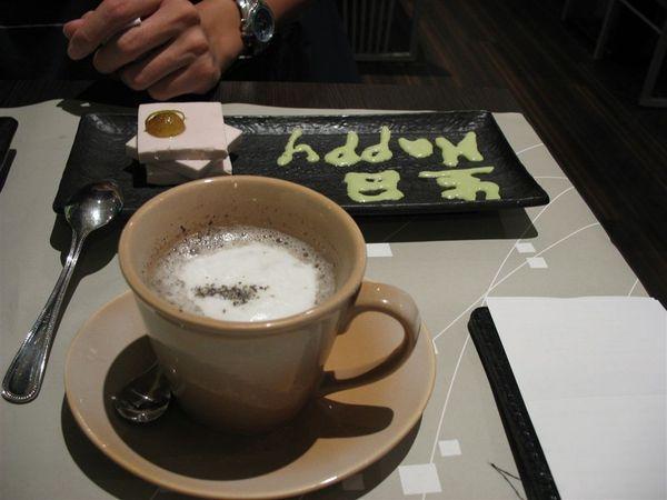 芝麻拌點奶茶