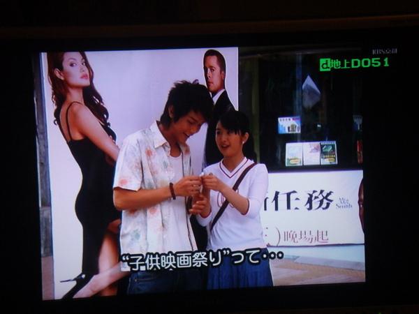 亂轉電視居然看到惡作劇之吻欸~~好驚喜喔~~