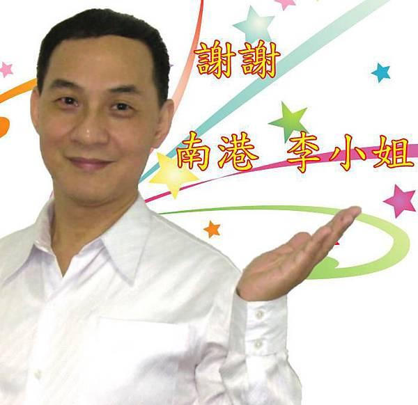 李孟達 李04.jpg