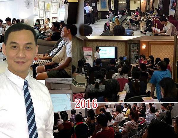 李孟達 2016講座.jpg