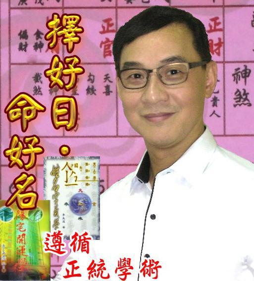 李孟達 正統學術服務32.jpg