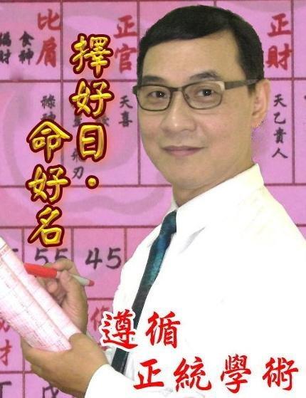 李孟達 正統學術服務040.JPG