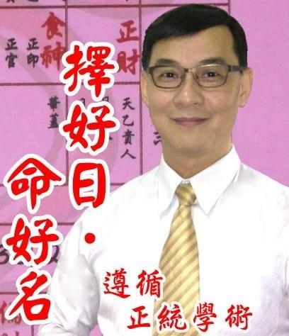 李孟達 正統學術服務004.JPG