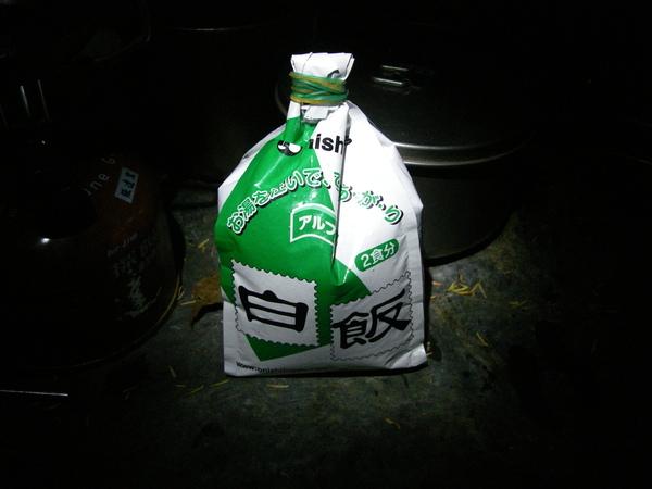 碧綠溪_閂山2008-11-15 17-39-01B007.JPG