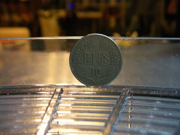 2009-01-16 00-00-44016.JPG