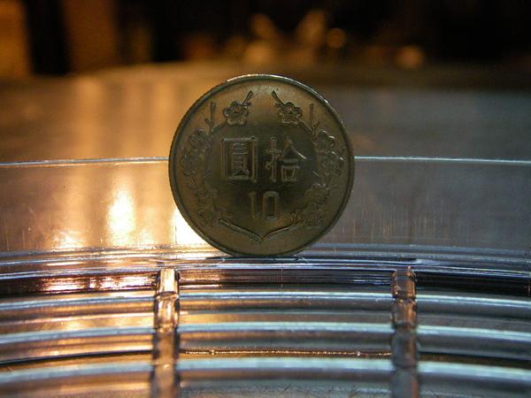 2009-01-16 00-01-04017.JPG
