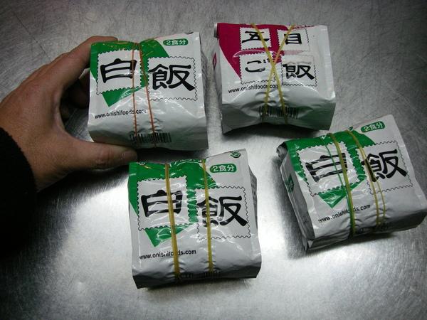 2009-01-25 04-53-37_0009.JPG