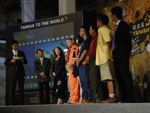 2009-06-16 15-41-05_首映記者繪_0070.JPG