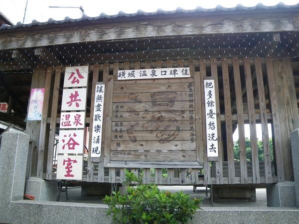 2009-07-25 09-20-19_上磺溪淨溪(4)_0006.JPG