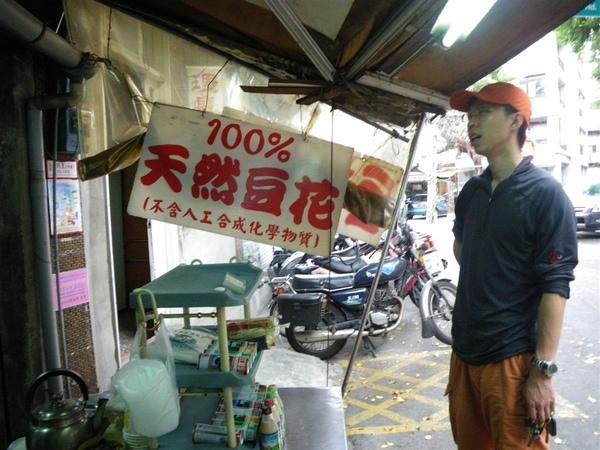 2009-07-25 15-05-32_上磺溪淨溪(4)_0093.JPG