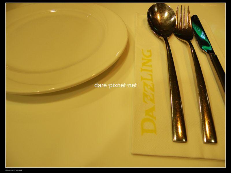 DSCN7688.jpg