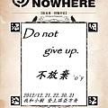 MaydayNowhere_letter_TW.JPG