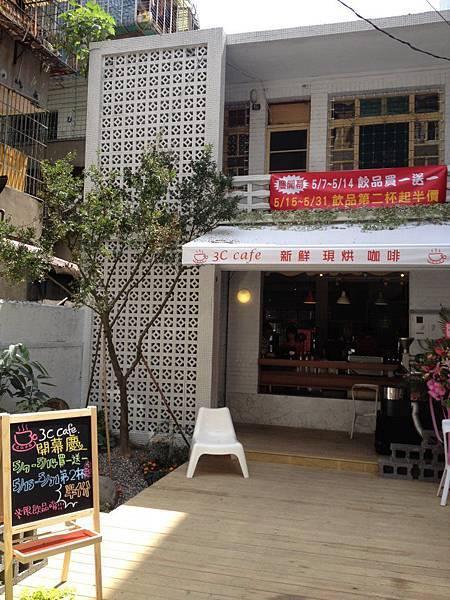 3C Cafe 01.jpg