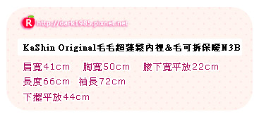 blog尺寸表.jpg