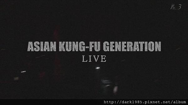 ASIAN KUNG-FU GENERATION ライブ.ts[(001952)00-10-42]
