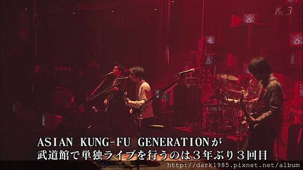 ASIAN KUNG-FU GENERATION ライブ.ts[(011724)00-16-08]