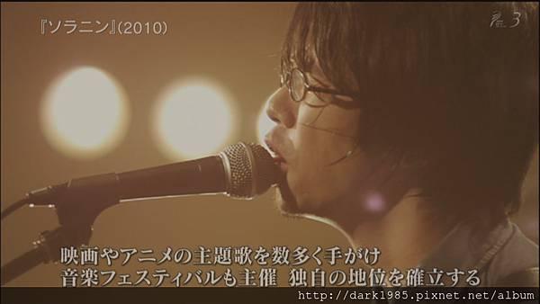ASIAN KUNG-FU GENERATION ライブ.ts[(013324)00-17-02]
