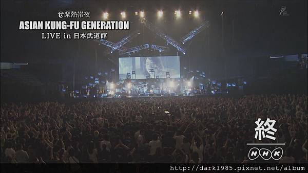 ASIAN KUNG-FU GENERATION LIVE日本武道館.ts[(065646)00-08-26]