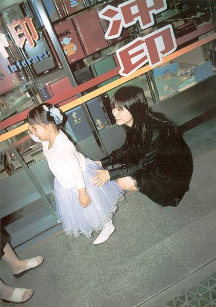 MiyazakiAoi__77