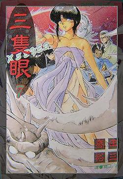 2books200701181143.jpg
