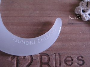 tsumori chisato 準備迎接夏天的手環 2.jpg