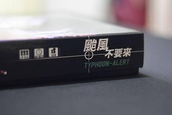 _MG_8037.JPG
