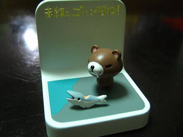 同情心熊_彩色版