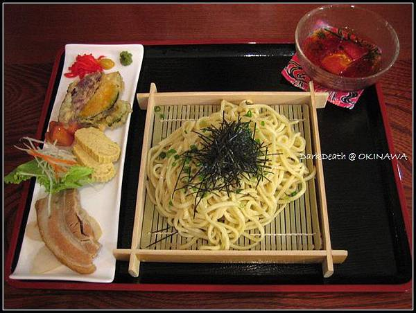 柚子口味的沖繩冷麵定食