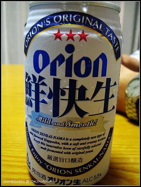 沖繩本地orion啤酒