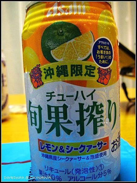 沖繩限定旬果搾り