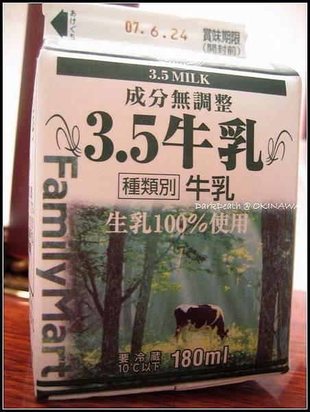 FamilyMart買的牛奶,很小盒