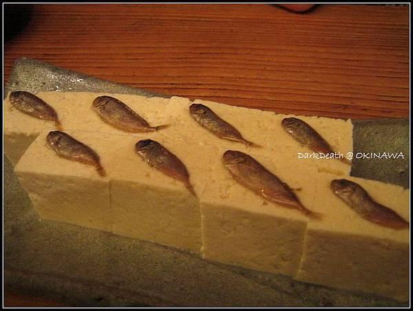 小魚島豆腐