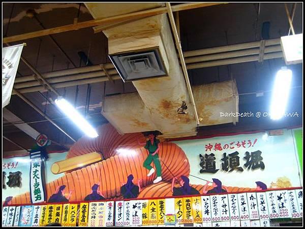 牧志公設市場的午餐食處