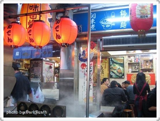 日本料理小店
