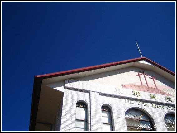 當地的教會