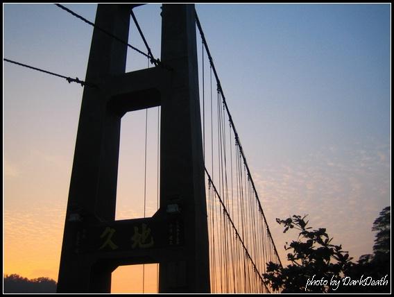 觸口地久橋
