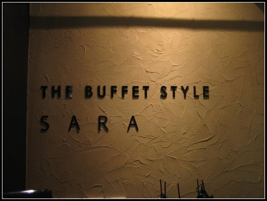 the buffet style SARA