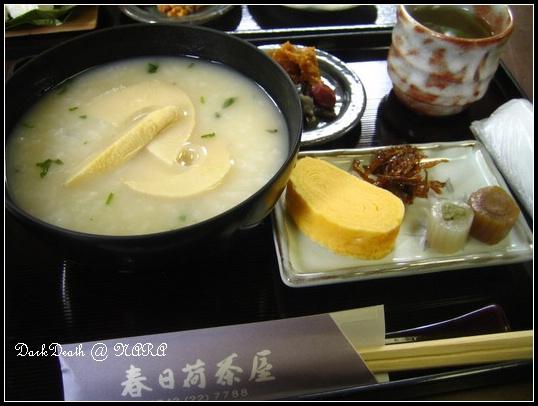 萬葉粥套餐(五月版)