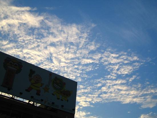 9805天空