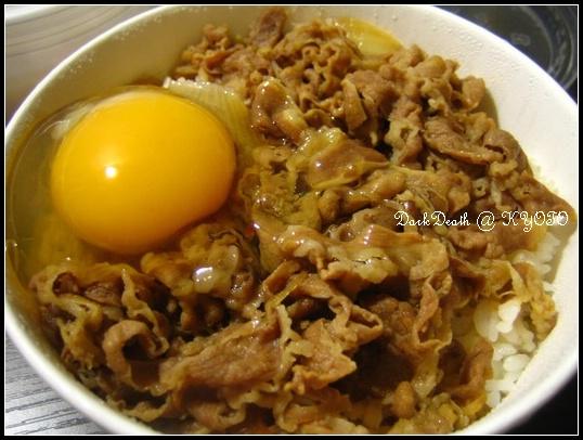 松屋-外帶牛丼+生蛋黃