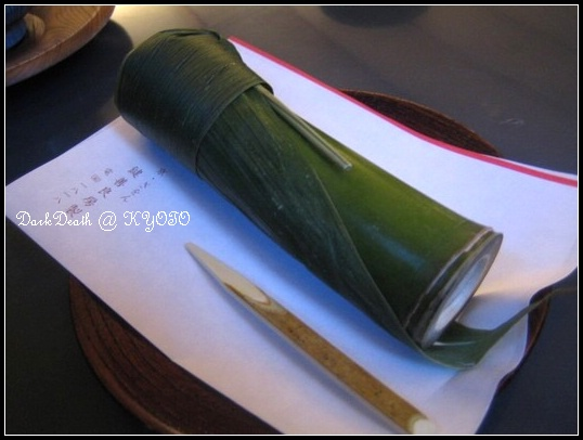 水羊羹「甘露竹」