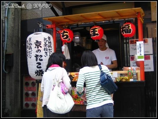 京都章魚燒
