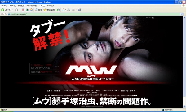 MW web.JPG