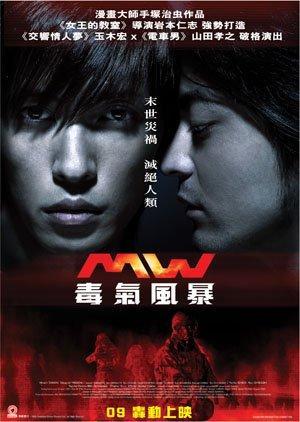 MW02.jpg